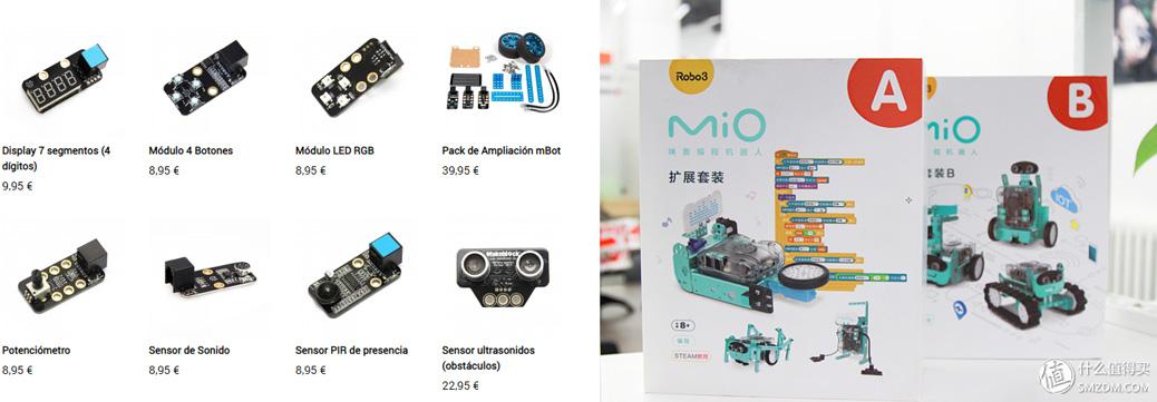 Comparativa mBot vs. Mio - Ampliaciones